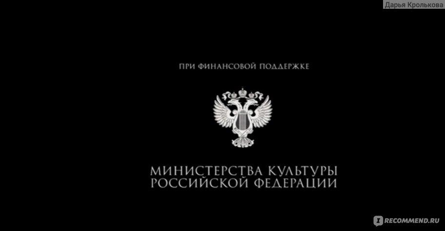Ульяна Васькович Голая