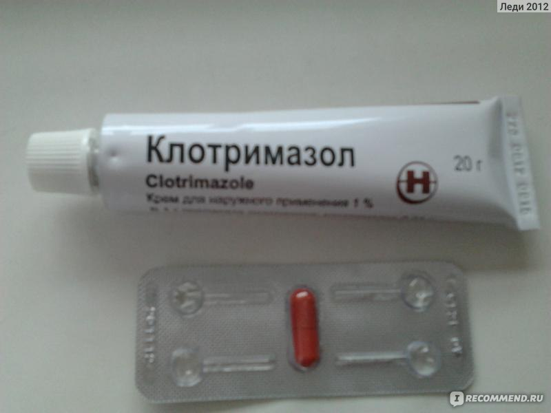 Кто принимал флуканазол от молочницы