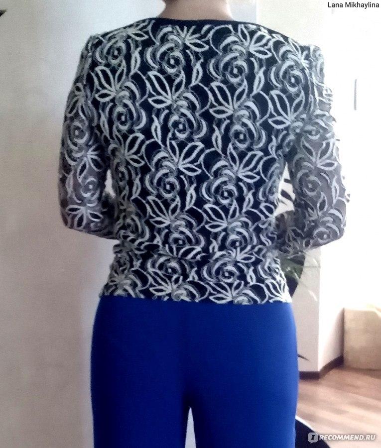 Просвечивается блузка