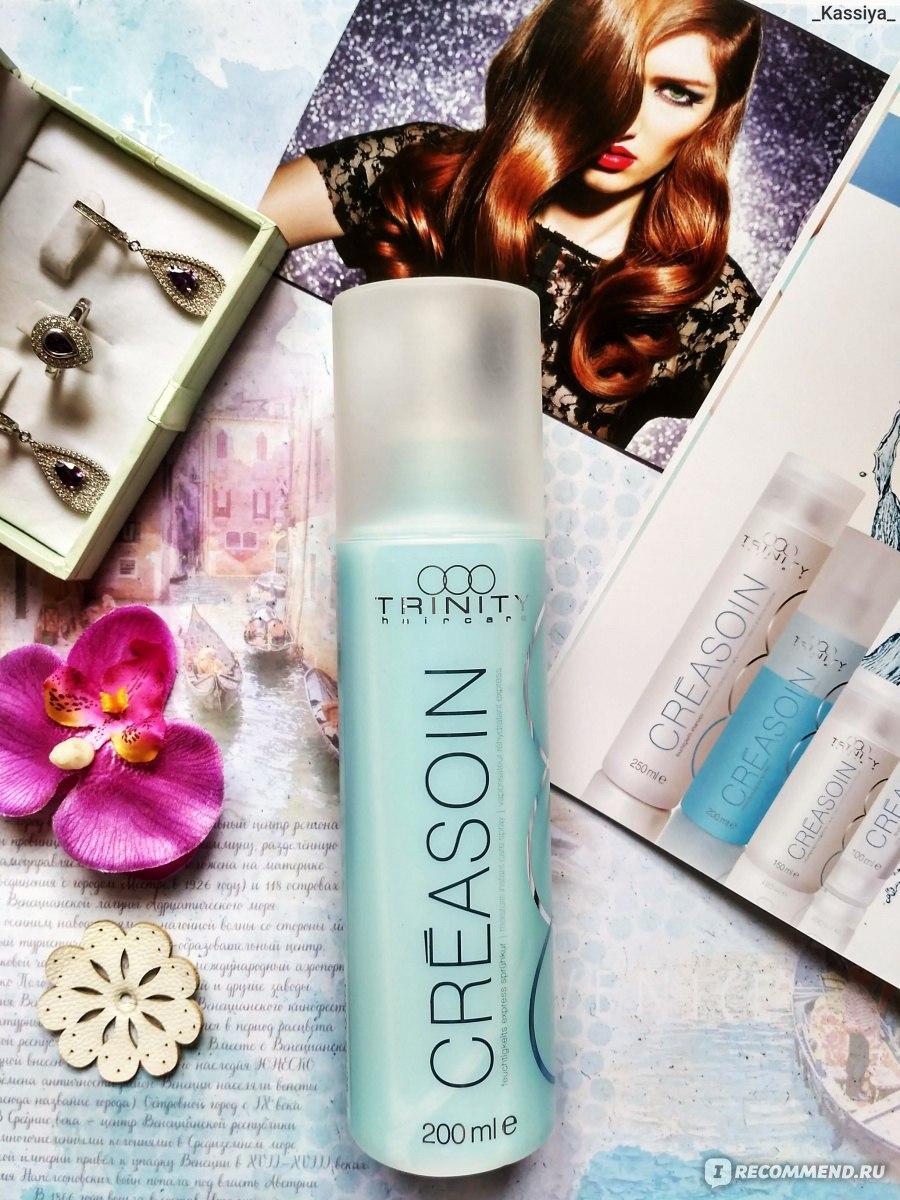 Купить косметику для волос тринити парфюмированный спрей для тела avon cherish