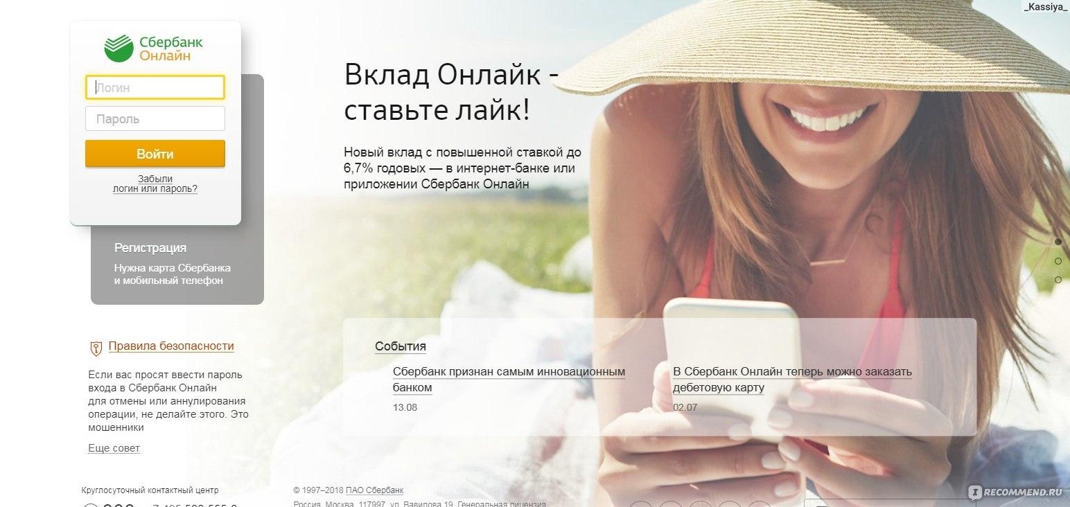 Сбербанк с 1 октября по 31 декабря акция завершилась —  ваш e-mail не будет опубликован.