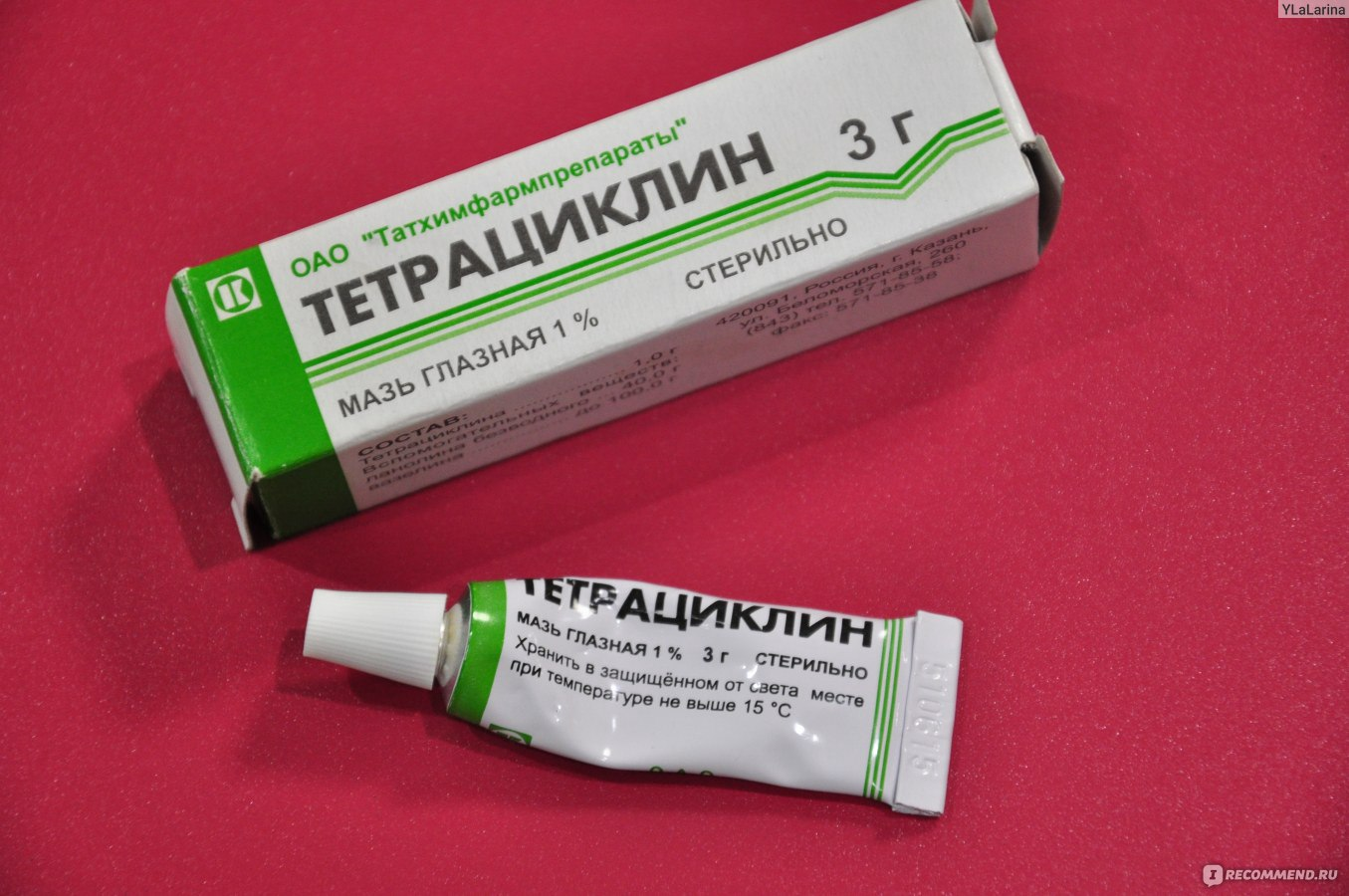 ампициллин глазные капли инструкция по применению