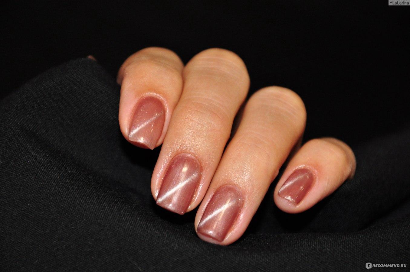 Жемчужное покрытие для ногтей