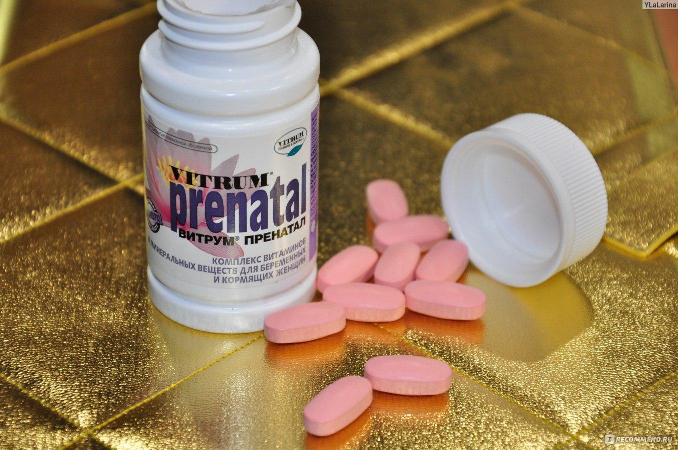 Обязательно ли пить витамины беременным