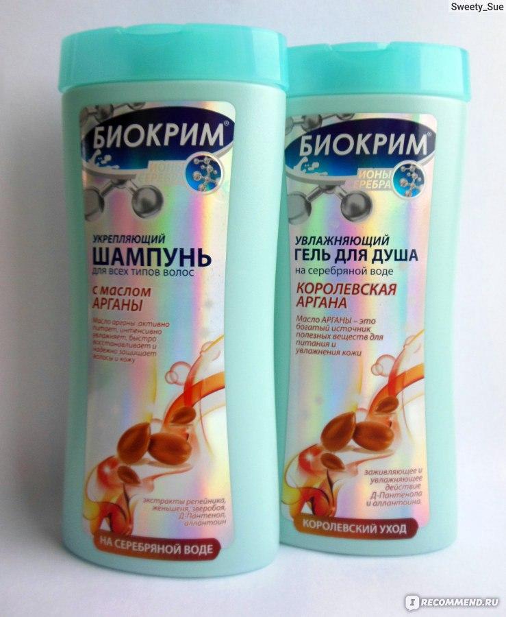 шампунь биокрим дрожжи для волос