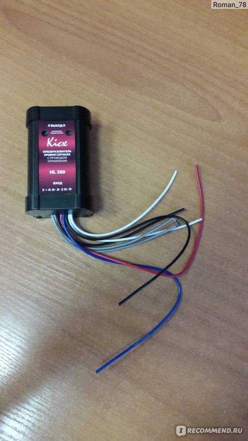 Kicx hl 380 инструкция