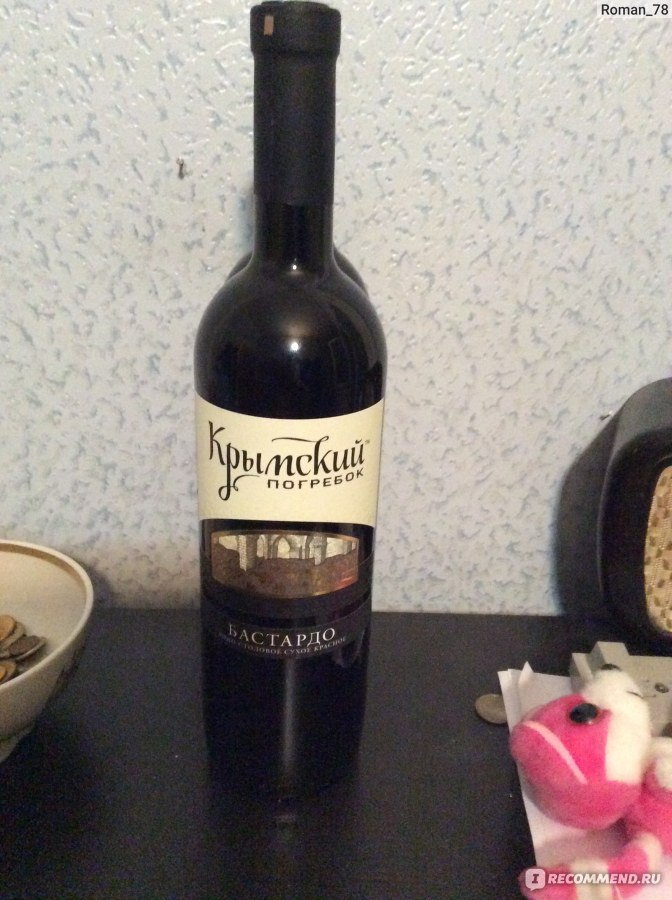 Качественное Вино С Доставкой