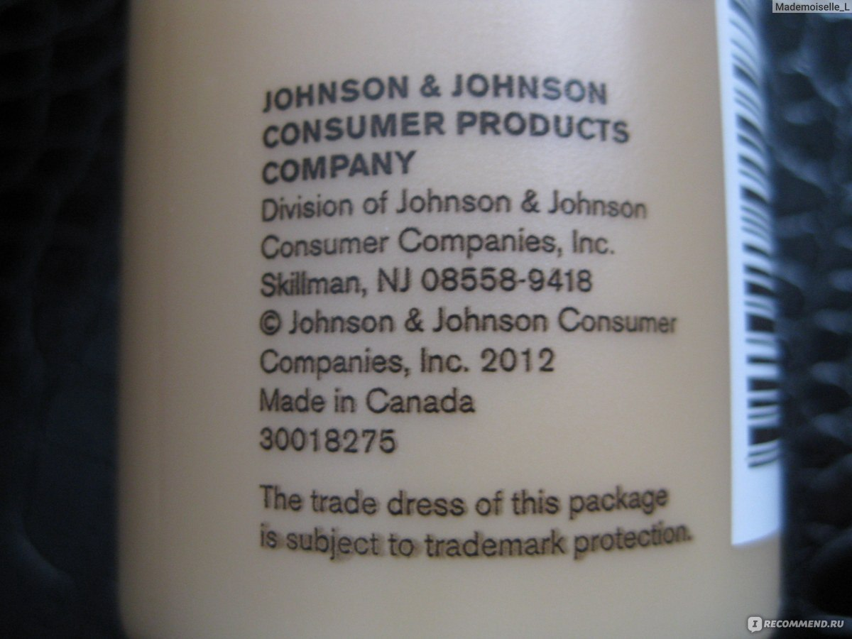 johnson johnson consumer products inc essay Porters threat of entry force applied to johnson & johnson consumer segment below is an essay on porter's 5 forces j providing ample availability of products.