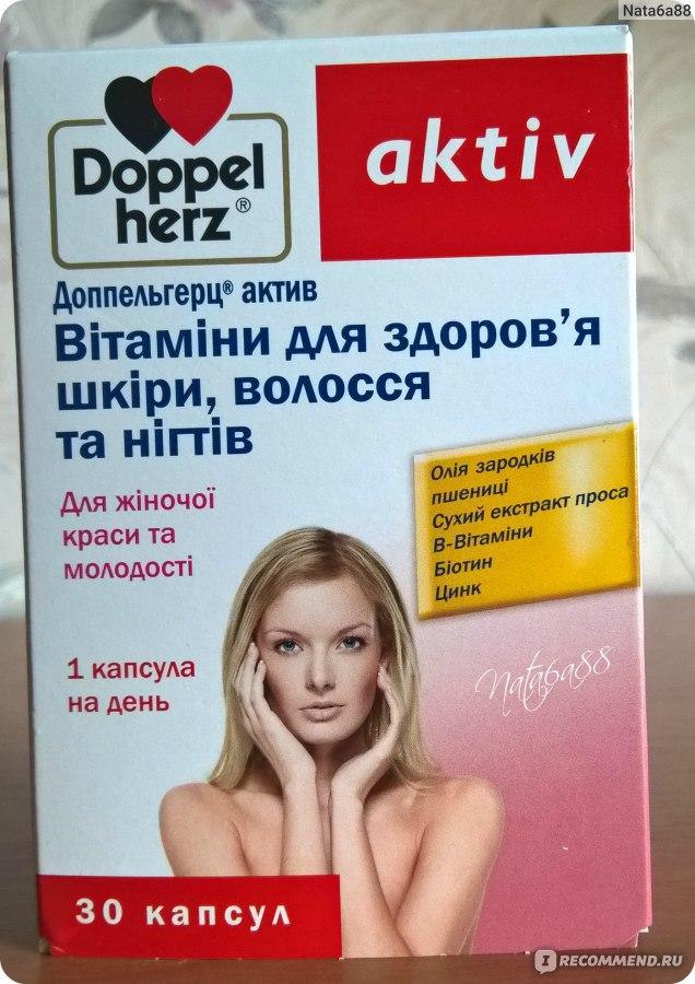Настой для лечения волос