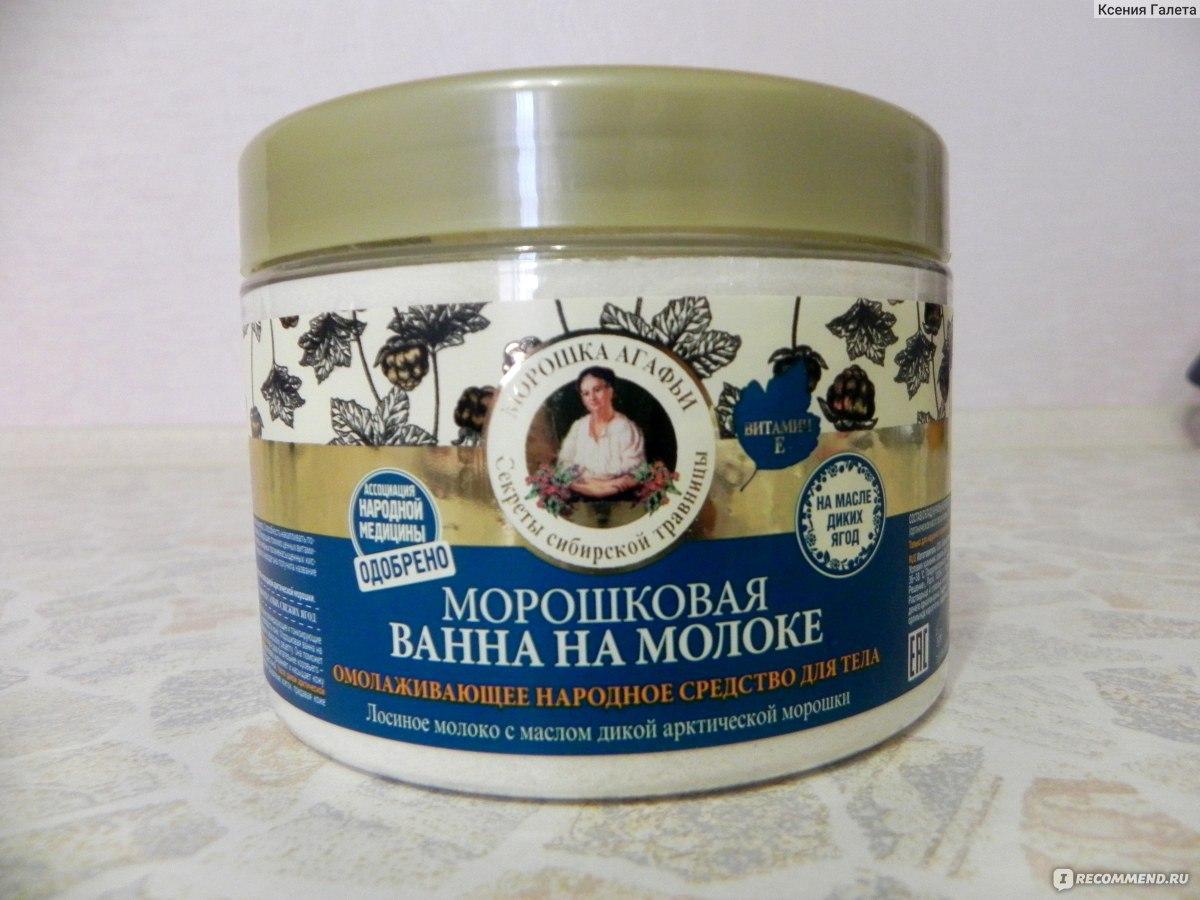 купить косметику бабушки агафьи в украине