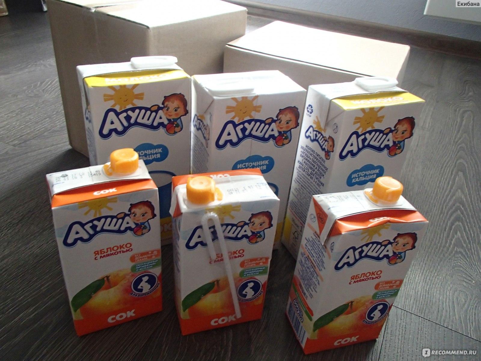 Что выдают на молочной кухне беременным женщинам 46