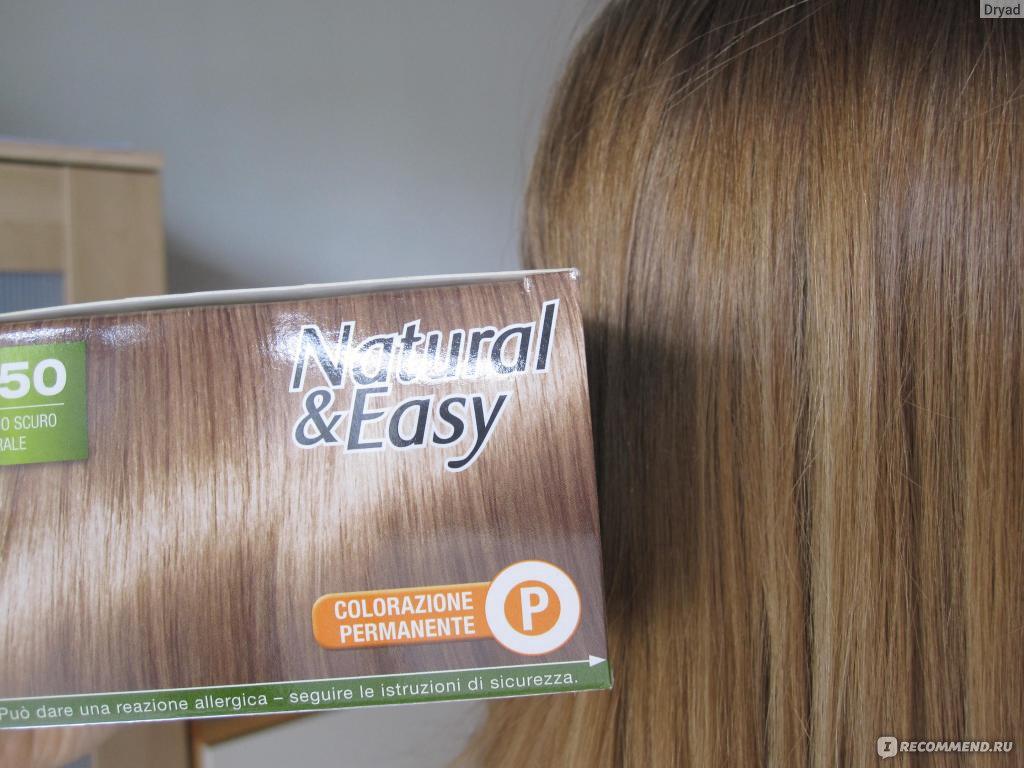 Цвет волос натуральный покраска
