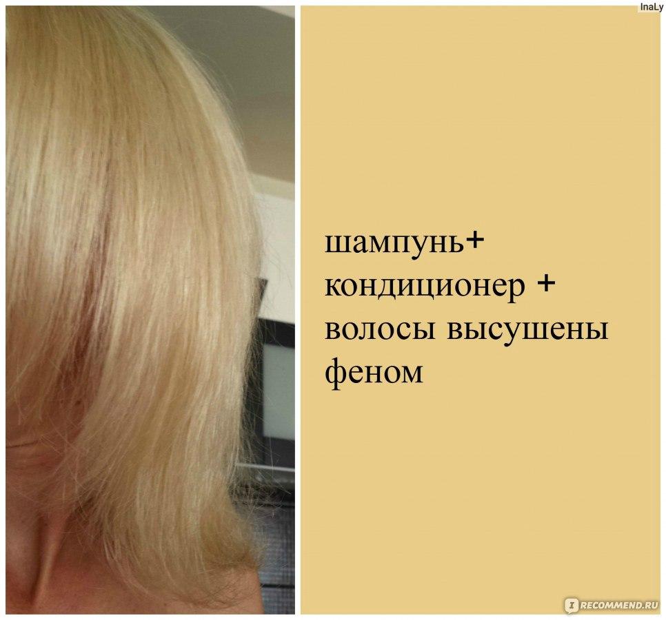 Ламинирование волос домашних условиях желатином отзывы польза вред
