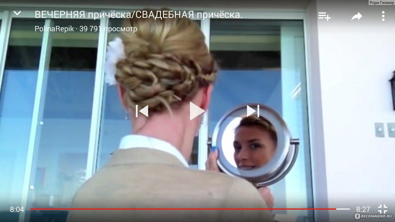 Полина репик фото с ее свадьбы