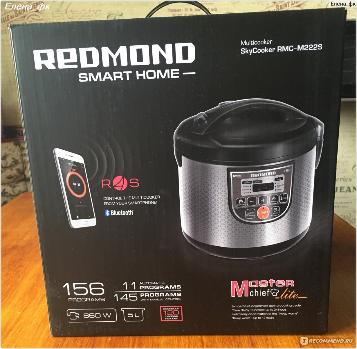 Multicooker Redmond RMC-4503: manual, spare parts, recipe book, reviews 81
