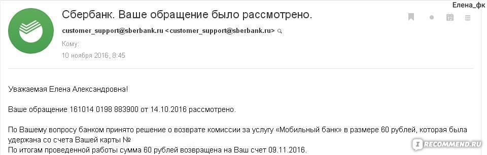 кредит под залог автомобиля в москве банки