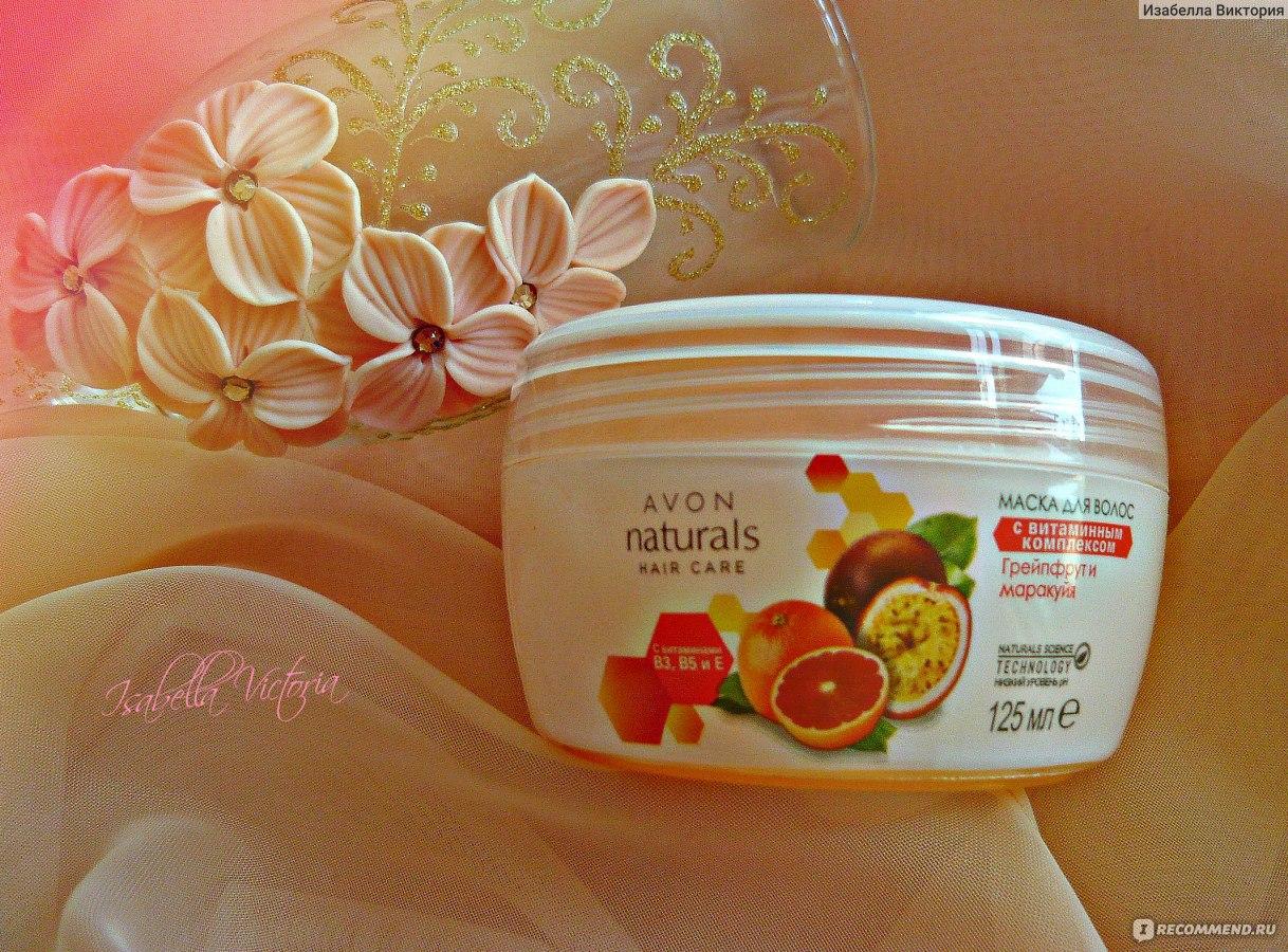 Маска для волос с витаминным комплексом эйвон купить косметику skinceuticals в интернете