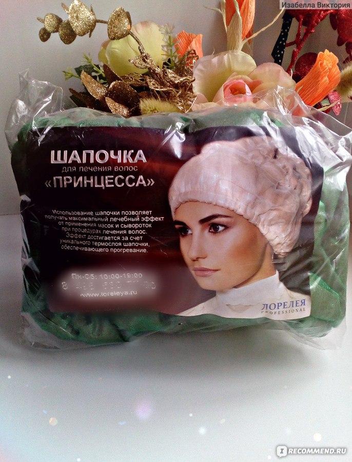 Маска для волос из масла репейника касторового