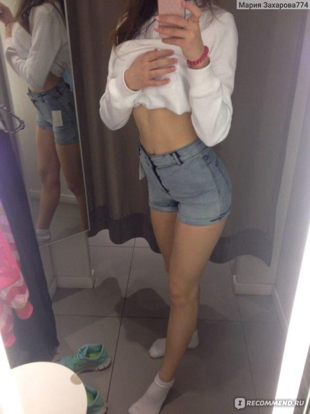 H&m магазин онлайн