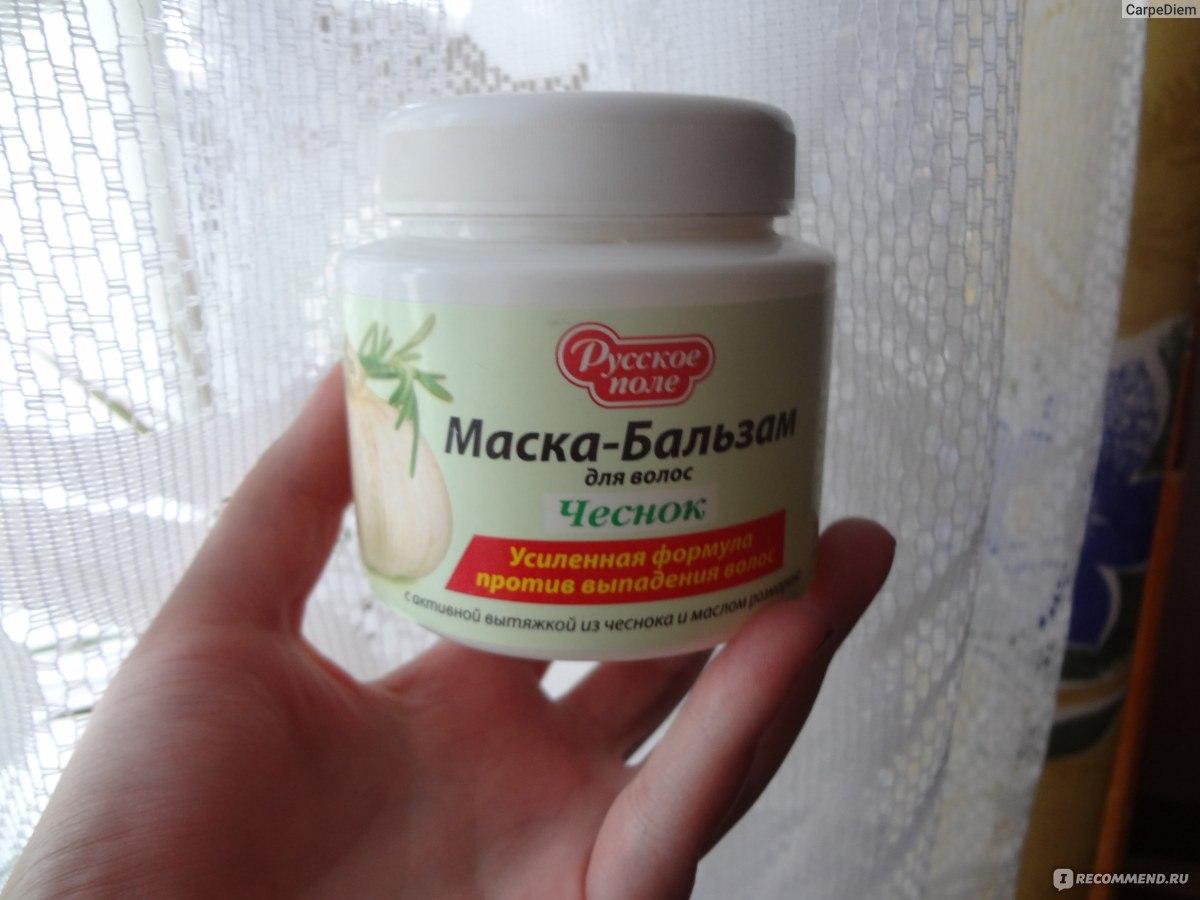 Масло чесночное для волос