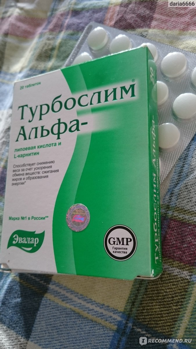 Альфа Слим - таблетки для похудения в Балаково