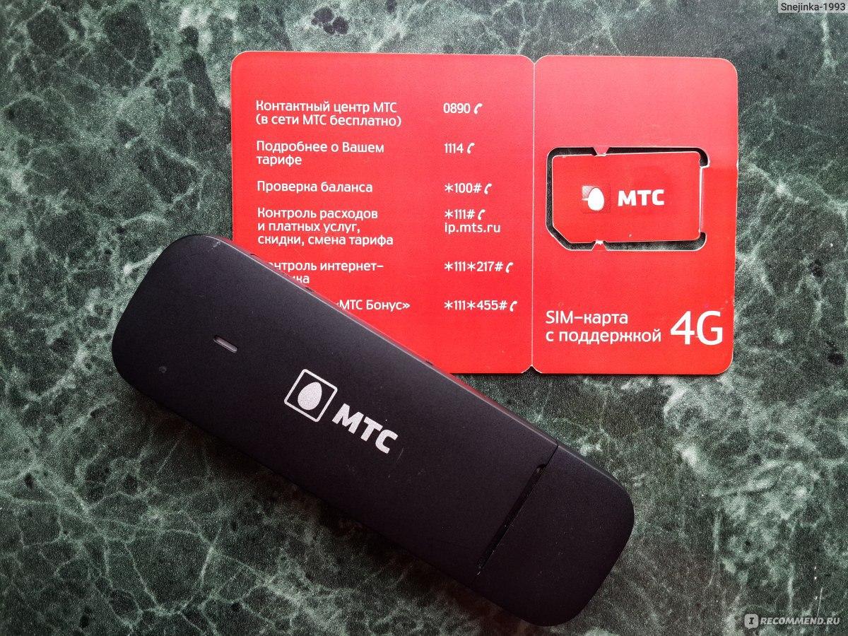 Как подключить usb-модем мегафон e392 рупор 4g минимодем к g4g-подключения в в название: как настроить 3g модем