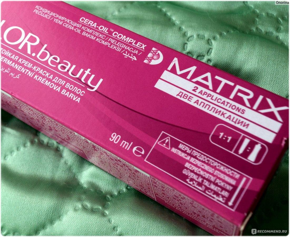 matrix t5 recenzii arzătoarelor de grăsime)