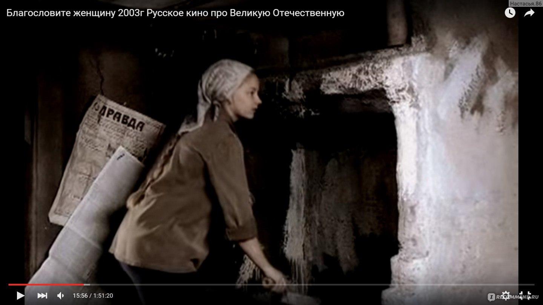 Фото женщины зрелой русской 21 фотография