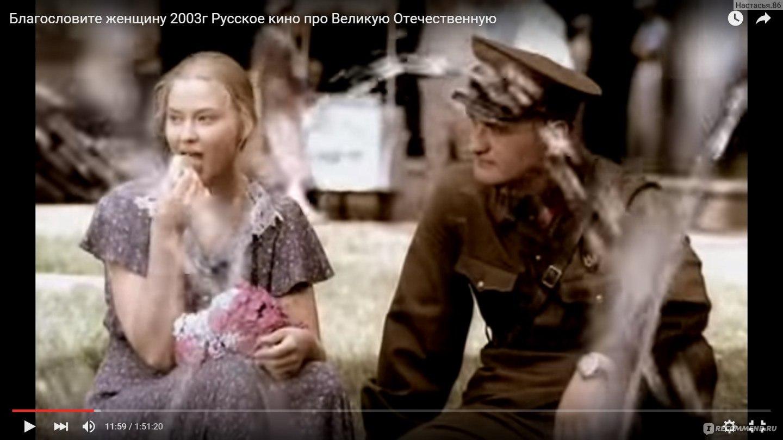 Фото женщины зрелой русской 12 фотография