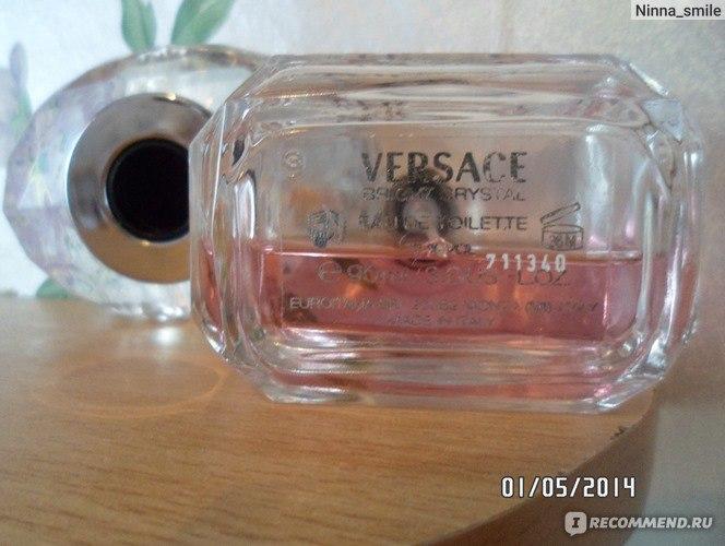 Versace Туалетная вода