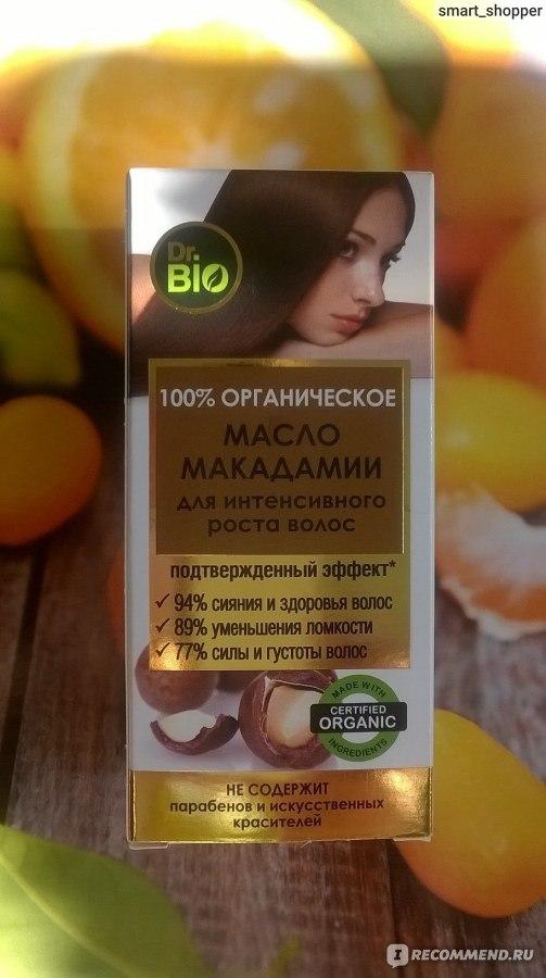 Масло макадамии для беременных