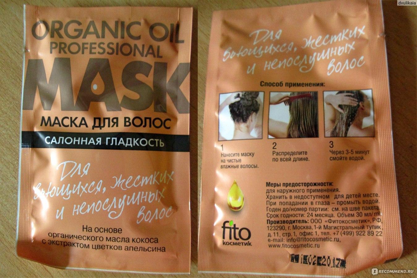 Косметика для волос Estel Professional - купить в Москве