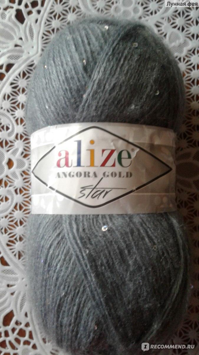 Вязание нитками с люрексом