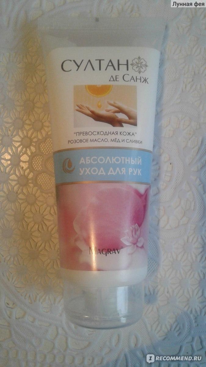 Белорусская косметика султан де санж купить collistar косметика купить в спб