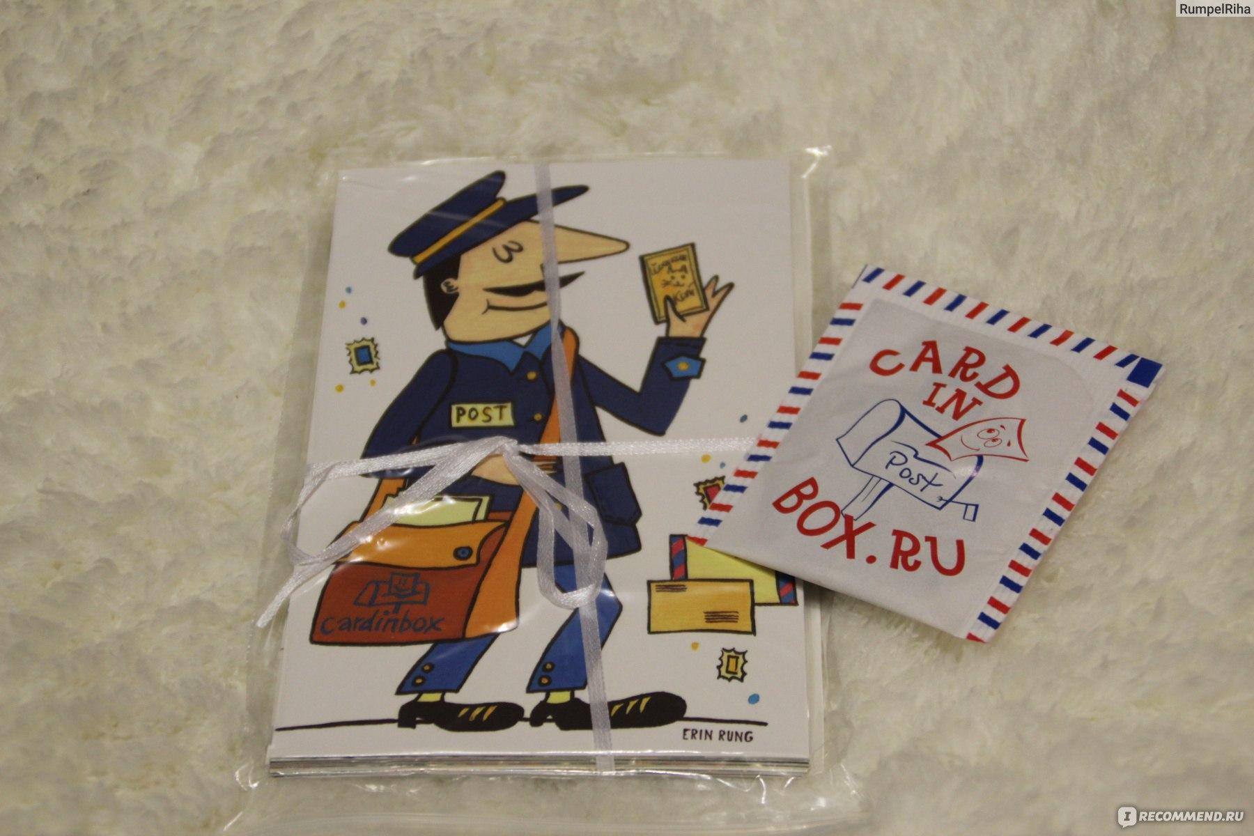 Анимаций картинок, кардинбокс открытки