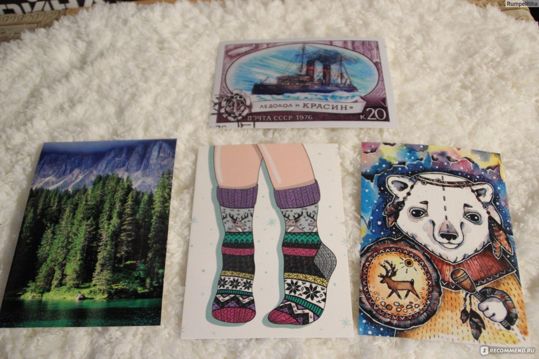 Ориана кард магазин почтовых открыток