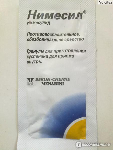 Псориаз Артрит По Мкб
