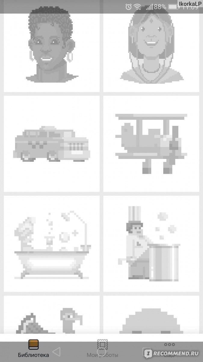 компьютерная программа Pixel Art раскраска по номерам