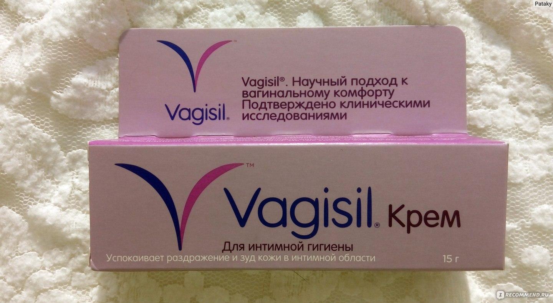 Крем вагизил при беременности