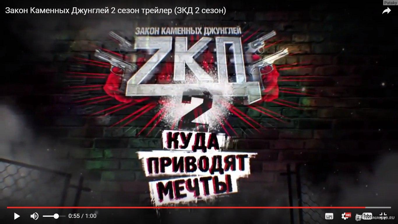 zkd-3-golaya-pravda