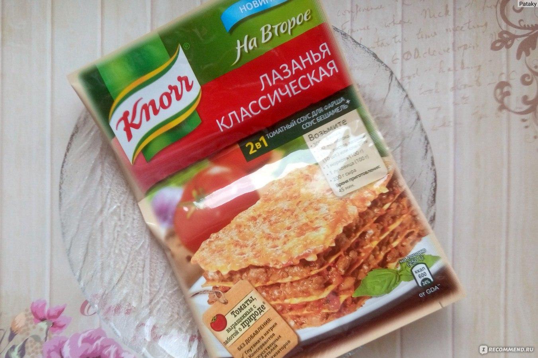 Пошаговый рецепт с фото классической лазаньи