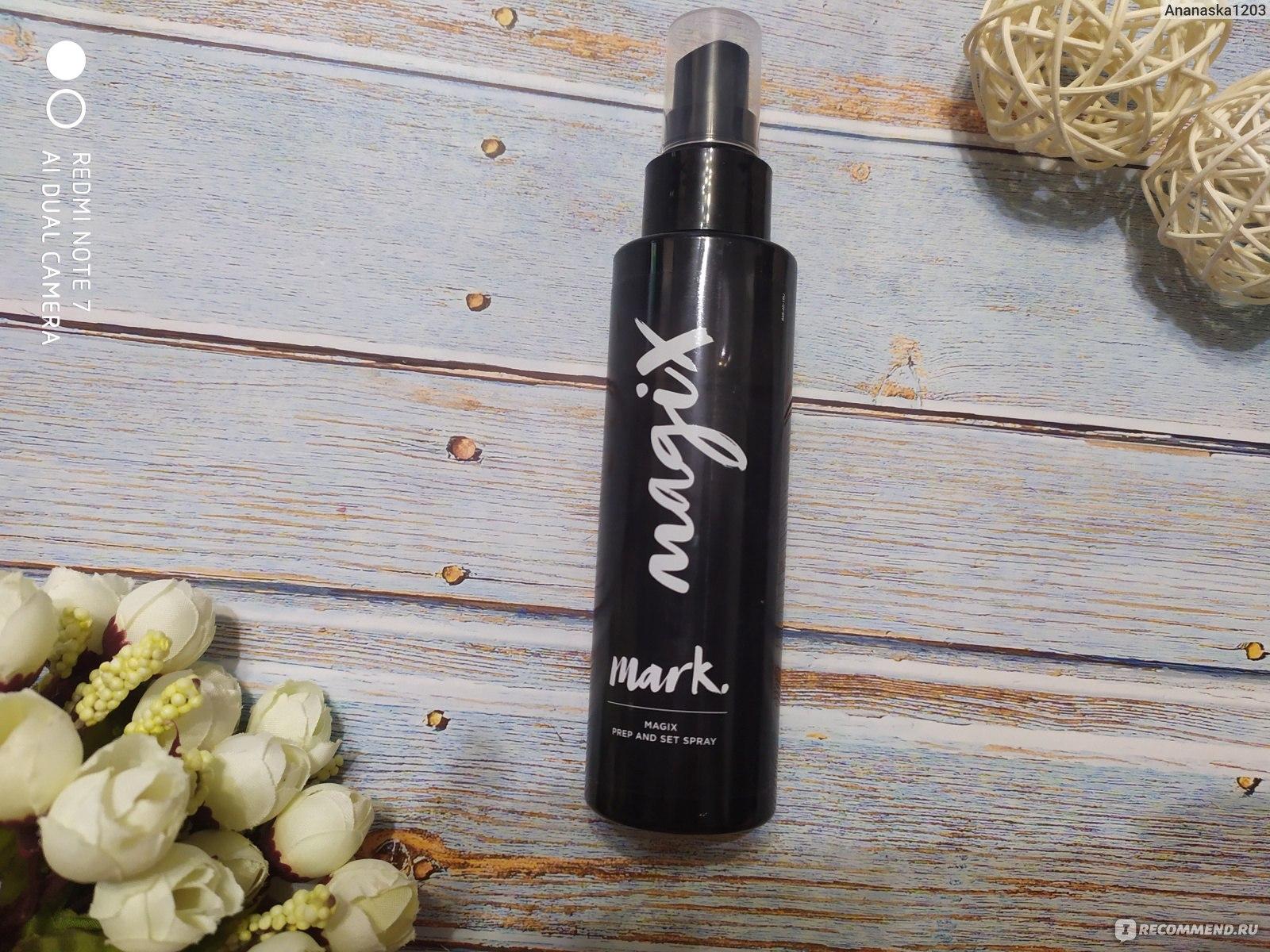Специальное предложение спрей основа и фиксатор макияжа заказать продукцию эйвон через интернет