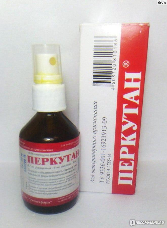 таблетки для рыб спирулина аллергенные или нет
