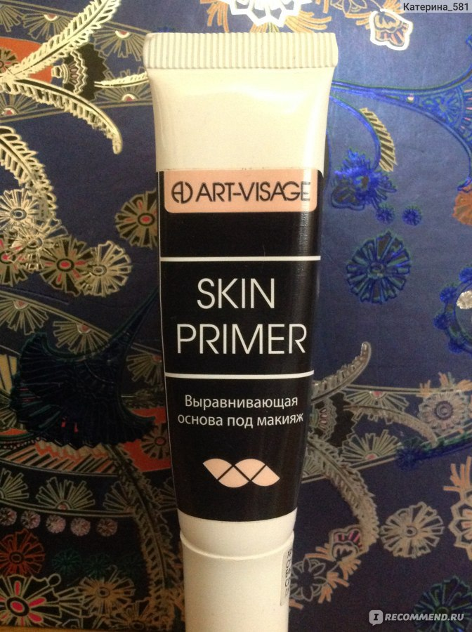 Основа под макияж арт-визаж skin primer отзывы7