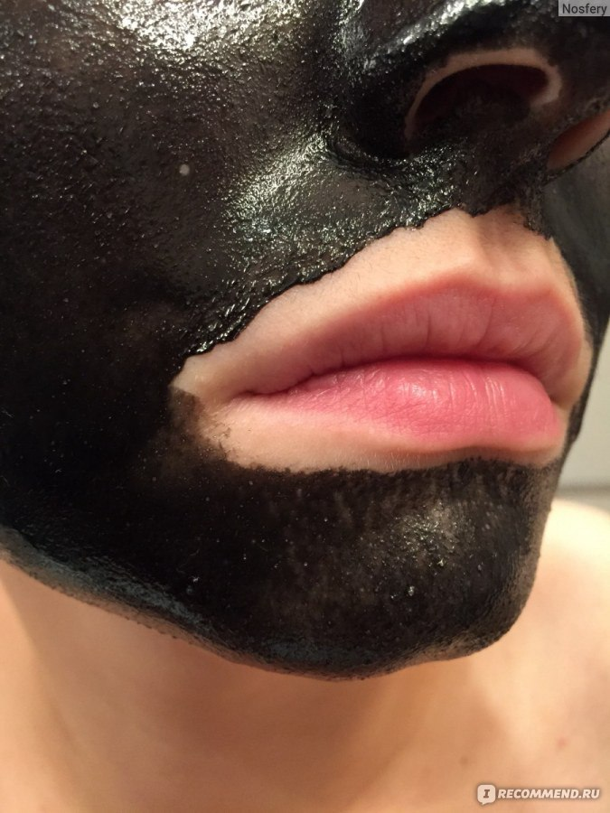 Маска для лица с мумие и черной глиной