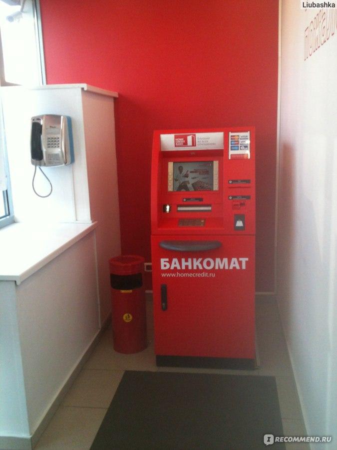 бкс банк обмен валюты онлайн