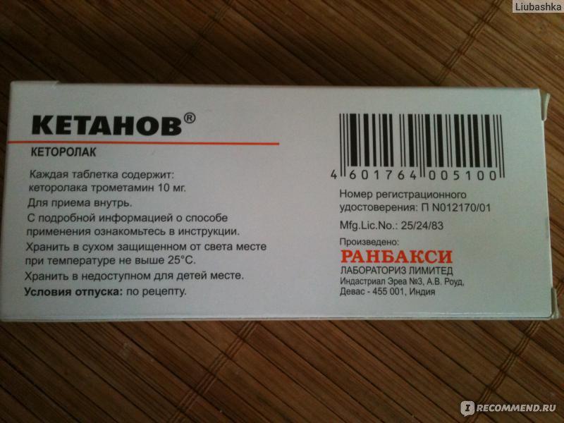 сирена кетанов по рецепту или нет 2017 кальянные Москвы