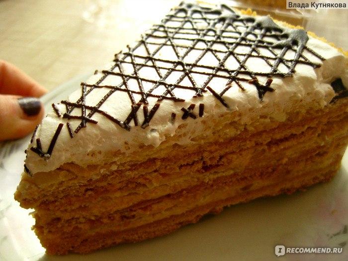 Торт арлекино с фото
