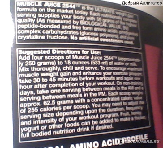 muscle juice 2544 how to use