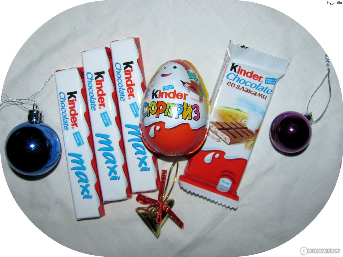 Купить Kinder Mini Mix набор: Kinder Surprise, Kinder Chocolate со 2